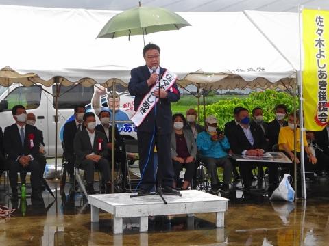 「利根町町長選挙 佐々木よしあき候補」出発式②