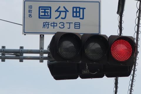 2「旧青柳鉄店前交差点が安全になりました!」 (32)