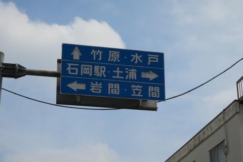 2「旧青柳鉄店前交差点が安全になりました!」 (33)