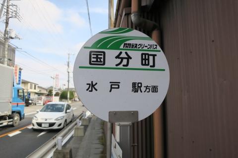 2「旧青柳鉄店前交差点が安全になりました!」 (34)