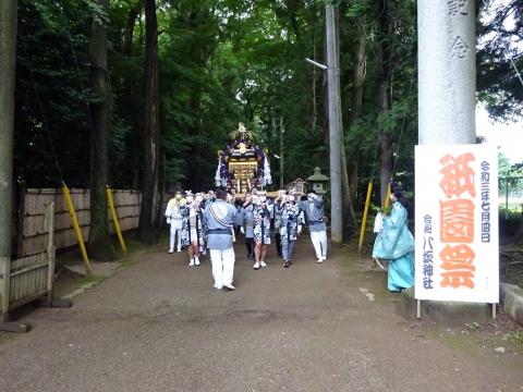 「八坂神社祇園祭」常陸國總社宮境内神輿渡御 (24)