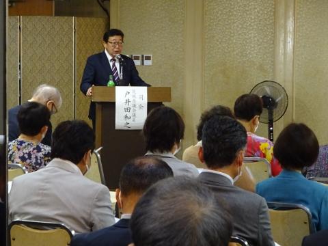 """「茨城県知事""""大井川和彦""""県政報告会&後援会発足式」⑨"""