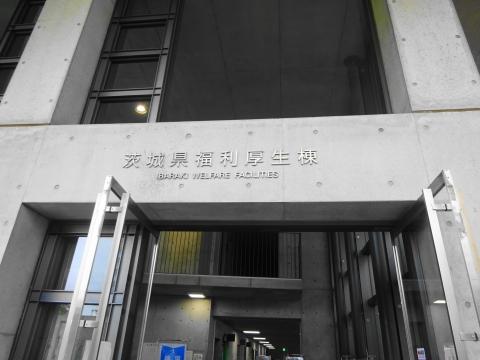 「茨城県庁福利厚生棟でコロナウイルスワクチンを接種しました。」②