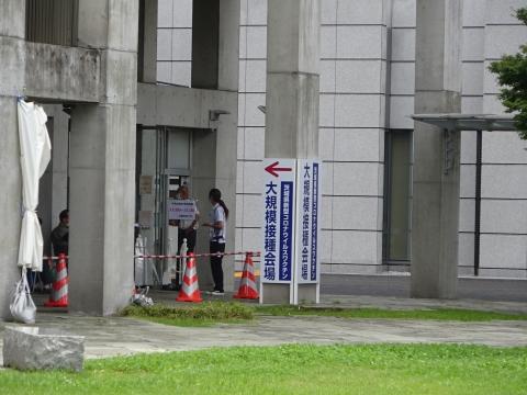 「茨城県庁福利厚生棟でコロナウイルスワクチンを接種しました。」⑧