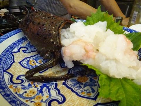 「伊勢海老を食しました!」⑫