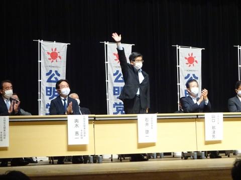 「自民党・公明党合同時局講演会」水戸市ヒロサワシティー会館⑨