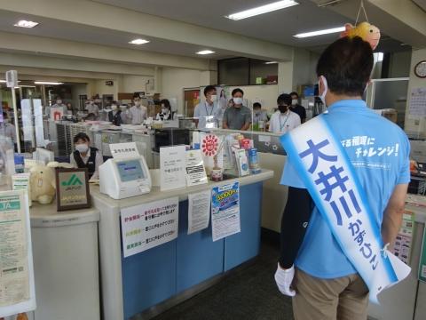 「茨城県知事選挙「大井川和彦」知事候補、石岡市内遊説活動」⑪