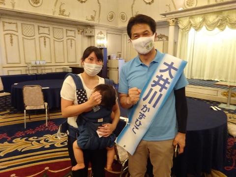 「茨城県知事選挙「大井川和彦」知事候補、石岡市内遊説活動」㉖