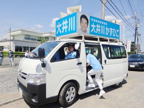「茨城県知事選挙「大井川和彦」知事候補、石岡市内遊説活動」㉘