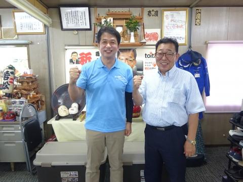 令和3年9月5日「大井川和彦」候補が2期目の当選を果たしました」