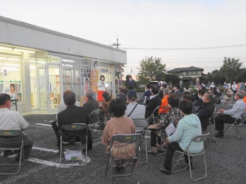 「国光あやの」必勝祈願式典、並びに「石岡後援会事務所開所式」⑩