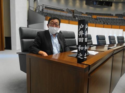 """「茨城県議会第3回定例会""""各派代表質問が始まりました!」①"""
