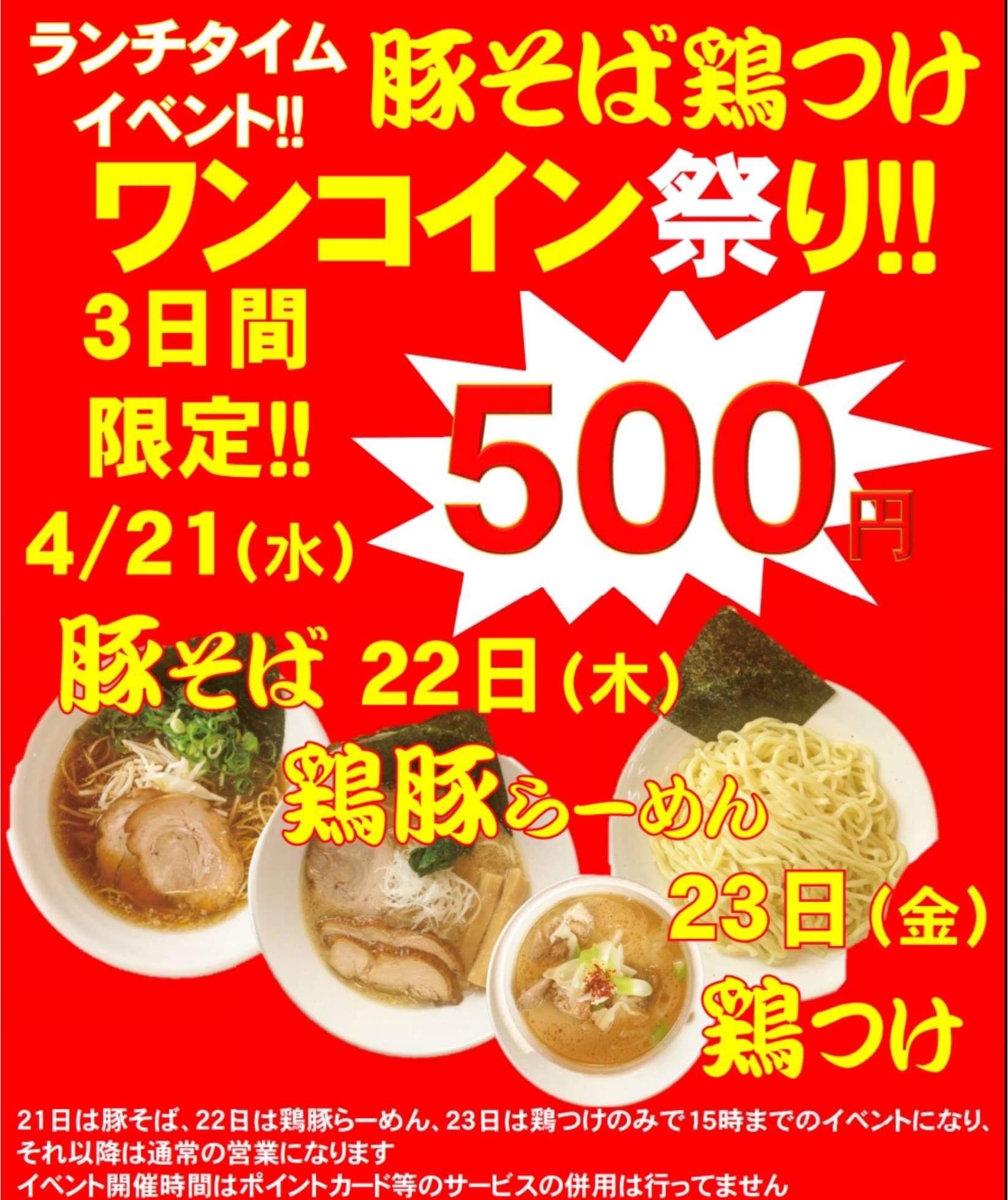 fc2blog_20210414130334eba.jpg