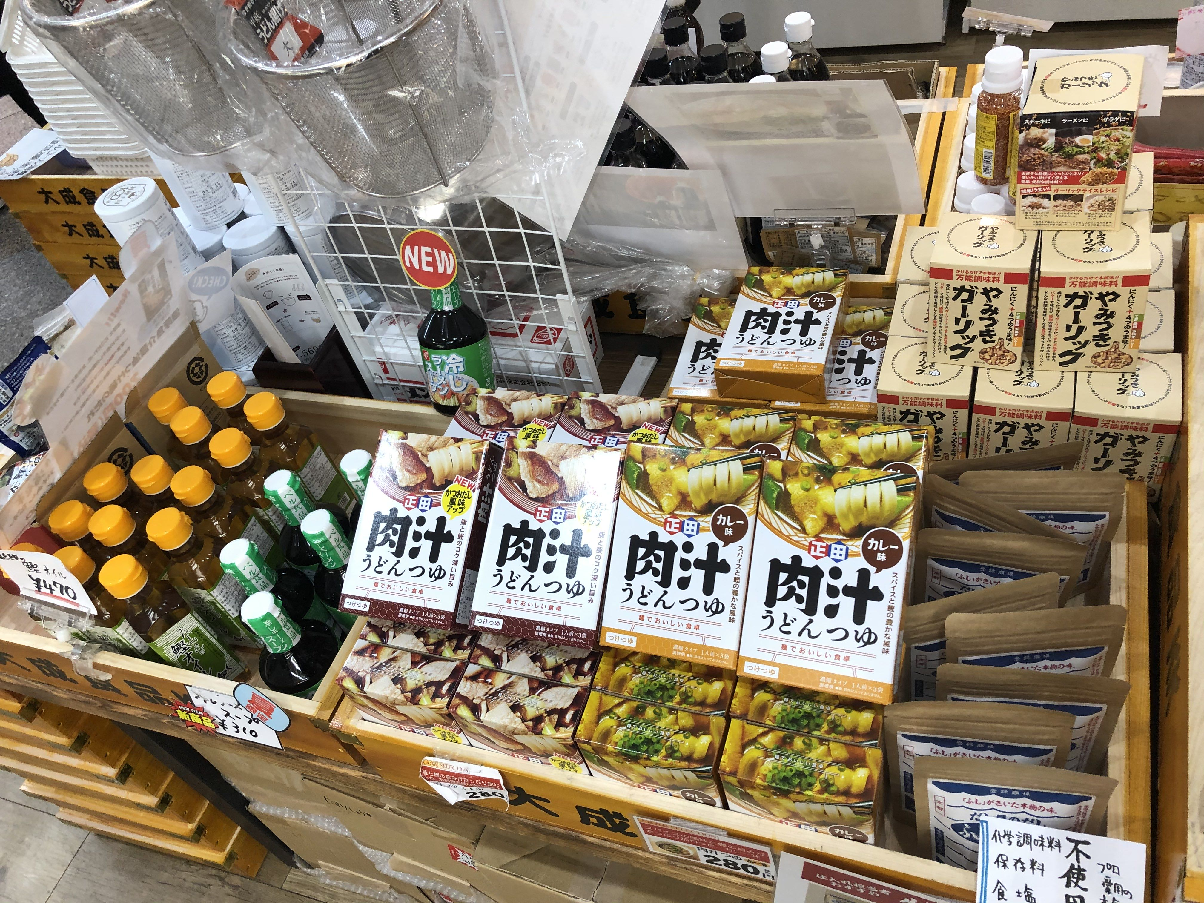 麺市場 麺冷蔵庫前売り場