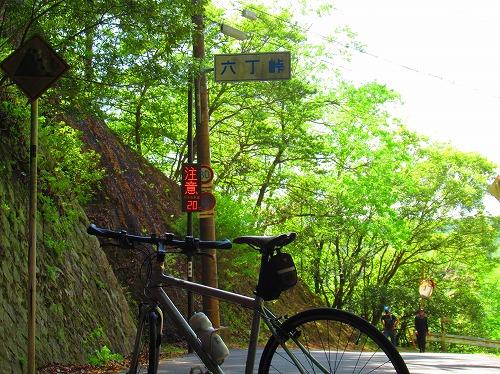 20210503_Arashiyama_10.jpg