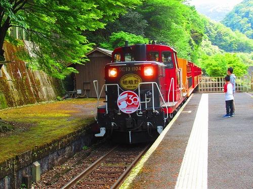 20210503_Arashiyama_15.jpg