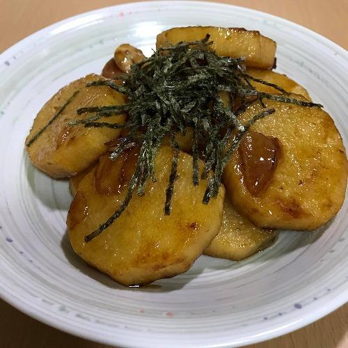 nagaimo_02.jpg