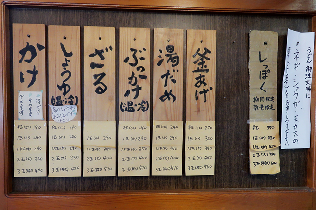 210319-上野製麺所-003-S