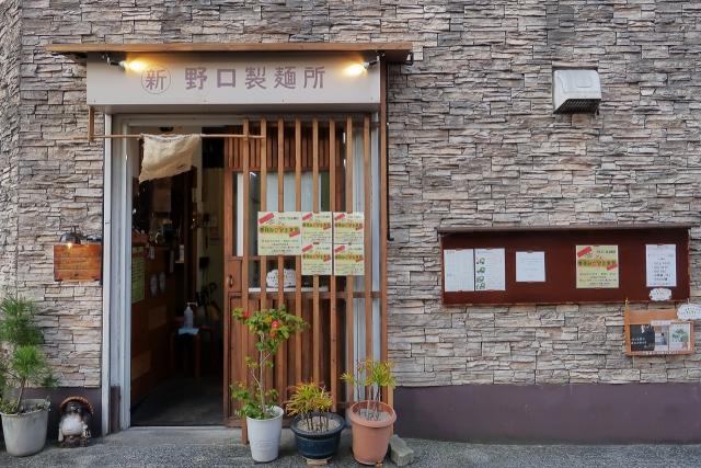 210327-野口製麺所-002-S