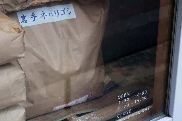 210403-0-Udon Kyutaro-002-S