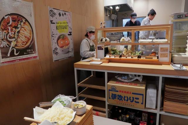 210403-0-Udon Kyutaro-005-S