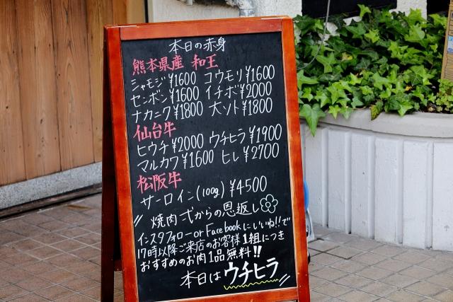 210423-焼肉 弌-003-S