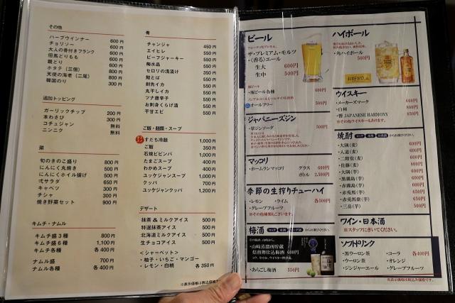 210423-焼肉 弌-011-S