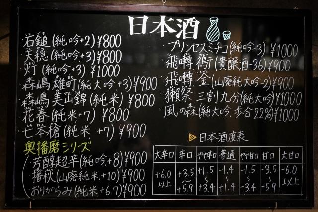 210423-1-焼肉 弌-001-S