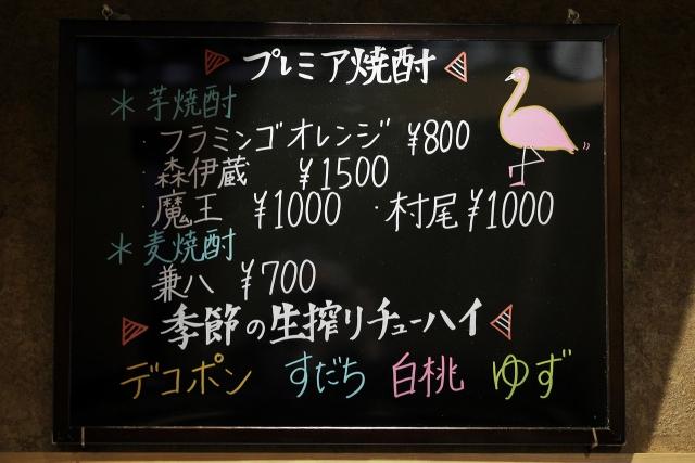 210423-1-焼肉 弌-002-S