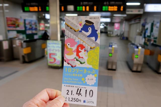 210410-根っ子 空港通り店-002-S