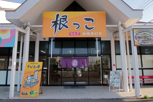 210410-根っ子 空港通り店-004-S