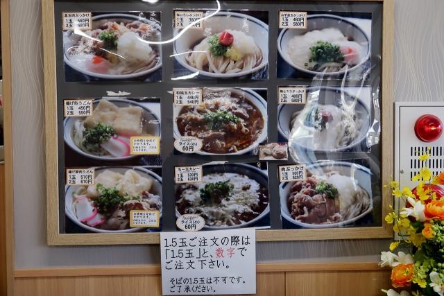 210410-根っ子 空港通り店-006-S