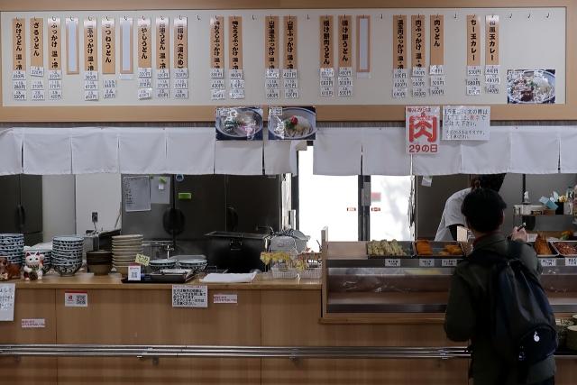 210410-根っ子 空港通り店-007-S