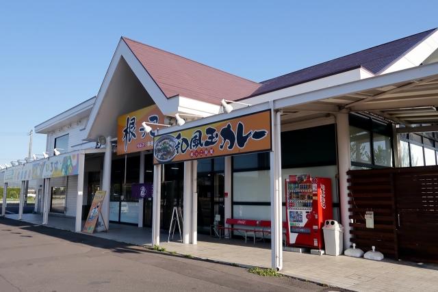 210410-根っ子 空港通り店-017-S
