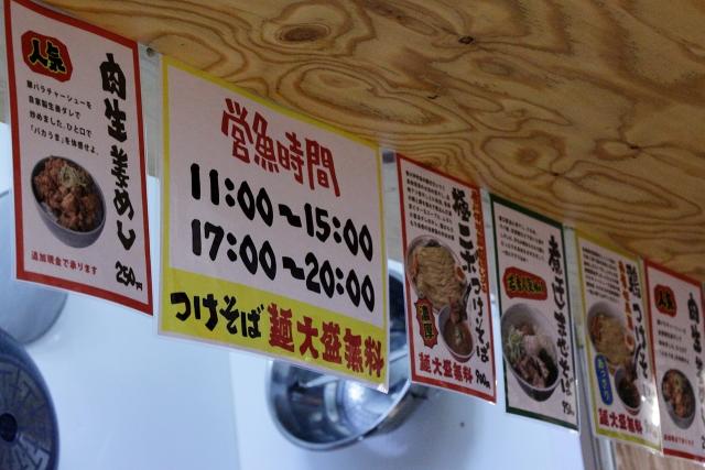 210429-中華そば ムタヒロ-007-S