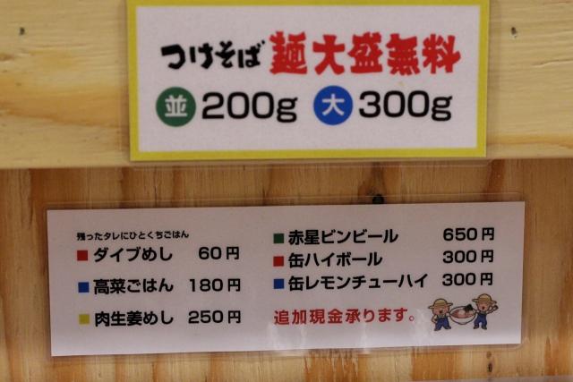 210429-中華そば ムタヒロ-008-S