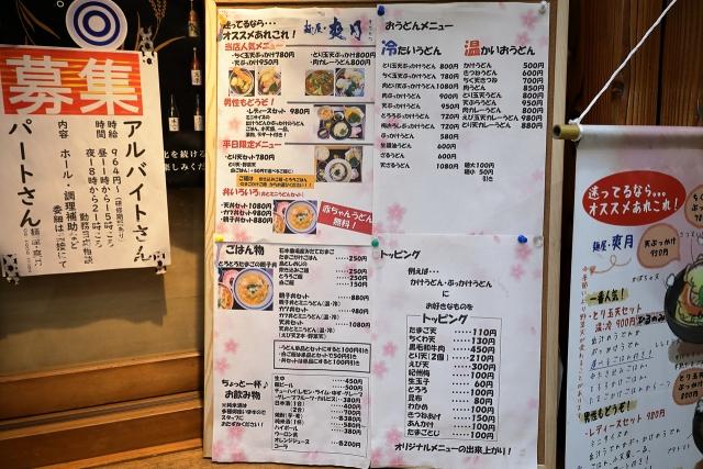 210418-麵屋・爽月-005-S