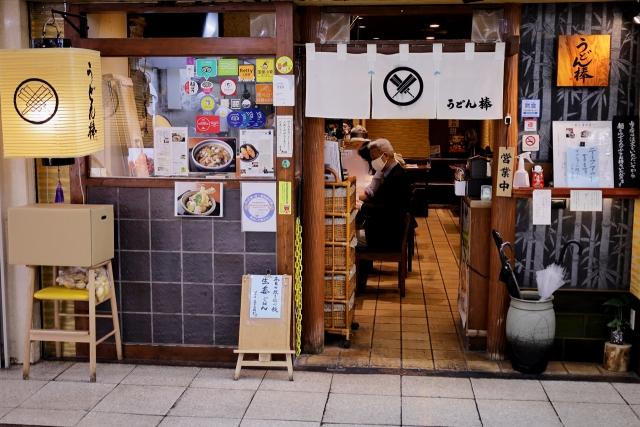 210420-うどん棒 大阪本店-002-S