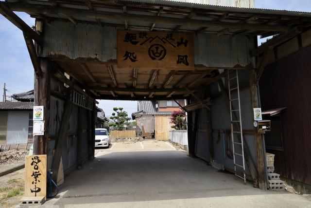 210422-讃岐麺処 山岡-002-S