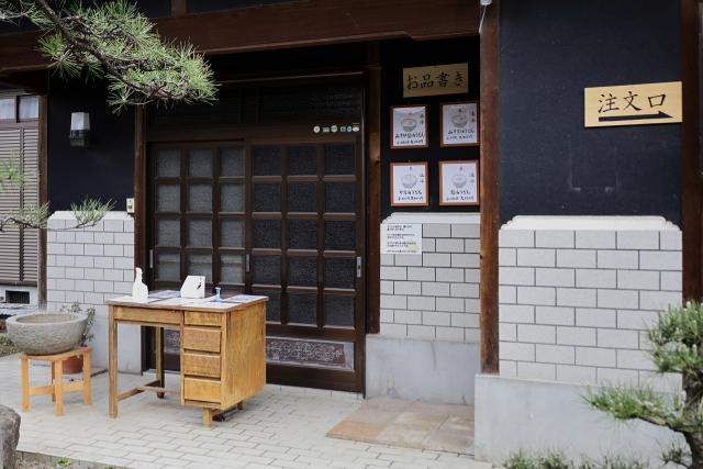 210422-讃岐麺処 山岡-004-S