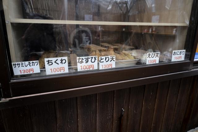 210422-讃岐麺処 山岡-006-S