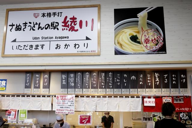 210422-さぬきうどんの駅 綾川-004-S