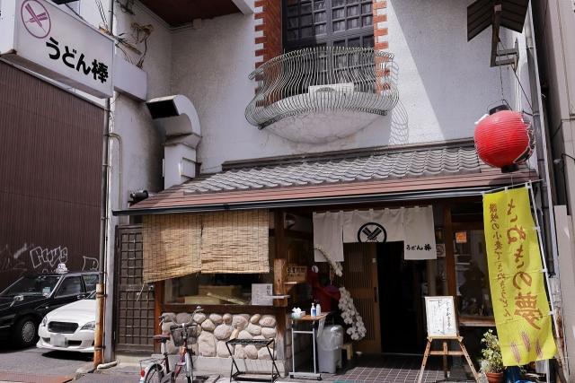 210422-うどん棒 高松本店-002-S
