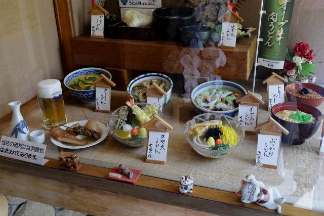 210422-うどん棒 高松本店-003-S