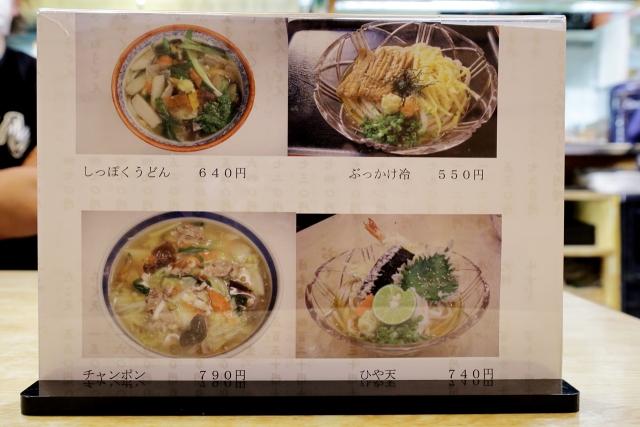 210422-うどん棒 高松本店-005-S