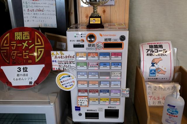 210430--b-麵屋 清流-003-S