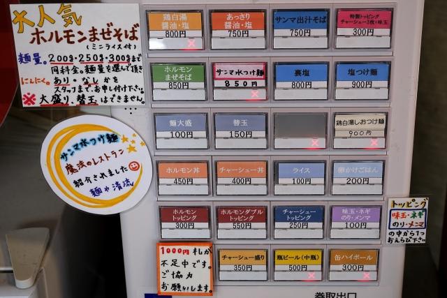 210430--b-麵屋 清流-005-S