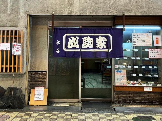 210506-成駒屋-002-S