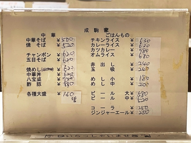 210506-成駒屋-006-S