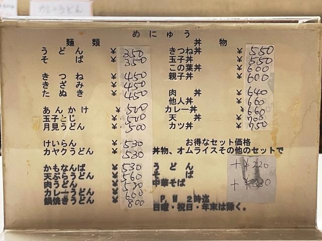 210506-成駒屋-007-S